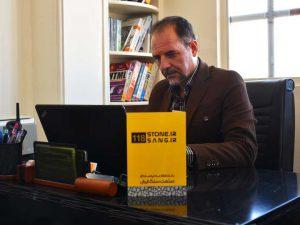 اطلاعات تخصصی سنگ ایران